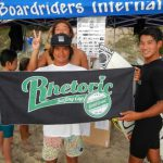 Rhetoric Surfing Cup part 20th year Anniversary
